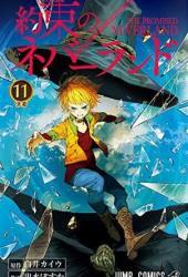約束のネバーランド 11 [Yakusoku no Neverland 11] (The Promised Neverland, #11) Pdf Book