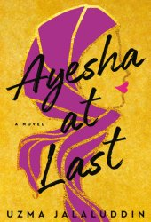 Ayesha at Last Book Pdf