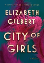 City of Girls Pdf Book
