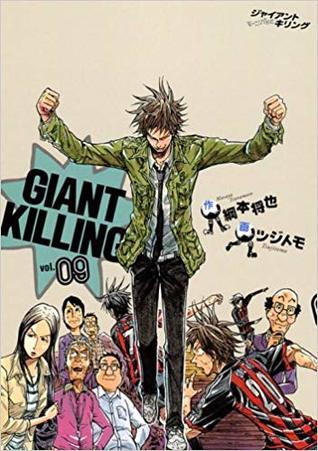 Giant Killing Vol.9