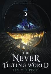 The Never Tilting World (The Never Tilting World, #1) Pdf Book