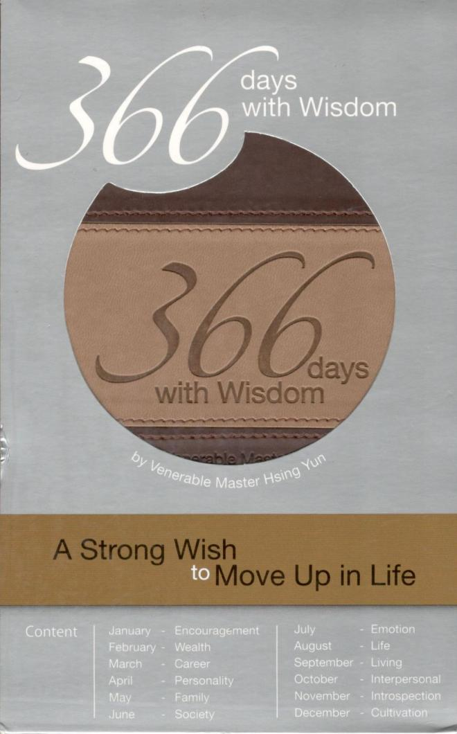 366 Days with Wisdom: A Strong Wish to Move Up in Life