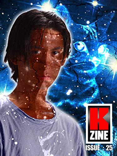 Kzine Issue 25