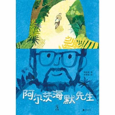 Shen Sheng Di Ni: Huo Chu Shen Xin Jian Kang, Kuai Le He Quan Bu de Qian Neng