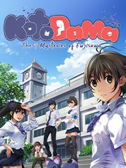 Kotodama: The 7 Mysteries of Fujisawa