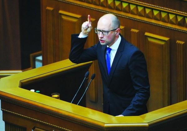 Ukraine PM Yatsenyuk Resigns; Coalition Collapses - Jewish ...