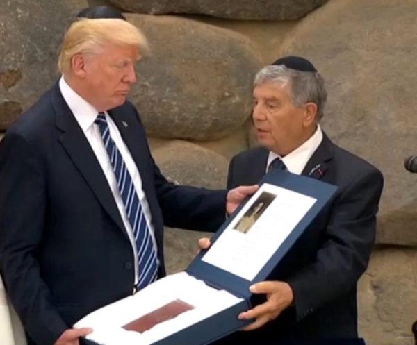 At Yad Vashem, President Trump Hails 'Unbreakable Spirit ...