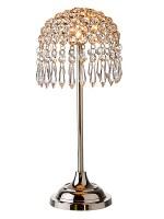 Lampen online kaufen im Wohnen Shop   Heine