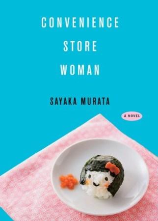 Picture of Convenience Store Woman Book