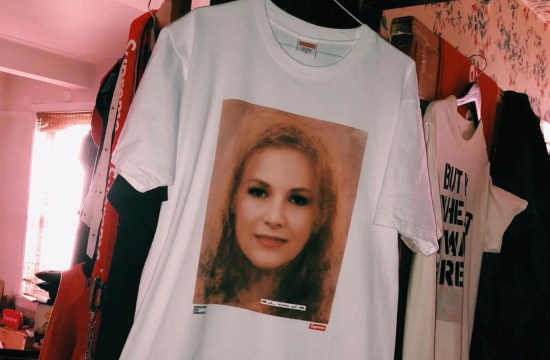 Supreme is selling a T-shirt dedicated to women who have accused Donald Trump of sexual misconduct