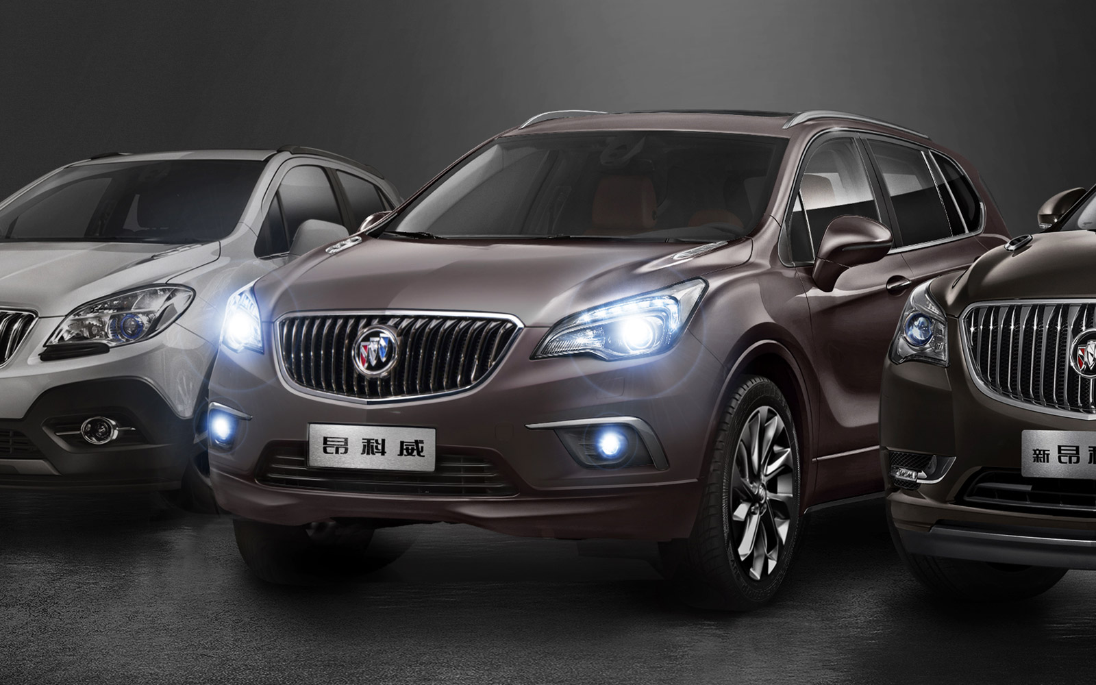 Buick S Future To Include New Crossover And Convertible