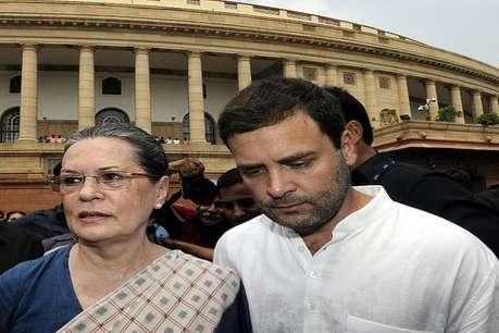 जीएसटी पर कांग्रेस का विरोध के लिए चित्र परिणाम