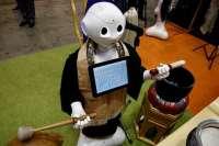 Image result for अब पुजारी नहीं 'रोबोट' करेंगे अंतिम संस्कार