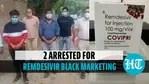Delhi police bust black marketing racket