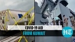 INS Shardul carrying oxygen tankers from Kuwait reaches Mangaluru port
