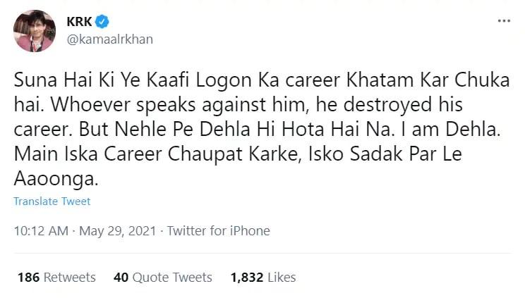 Kamaal R Khan on Twitter.