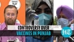Controversy over vaccines in Punjab