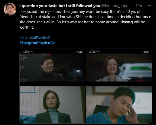 Fans react to Chae Song-hwa rejecting Lee Ik-jun in Hospital Playlist Season 2 episode 1.