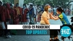 Top updates on the Covid pandemic (Agencies)