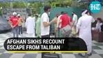 Afghan Sikhs flee from Taliban, take refuge at Delhi gurudwara, say relatives left behind