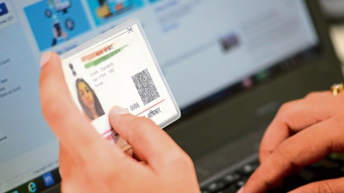 Aadhaar card address change online: No need to visit Kendra, just fix this problem from home in 4 easy steps- check link -India News Cart
