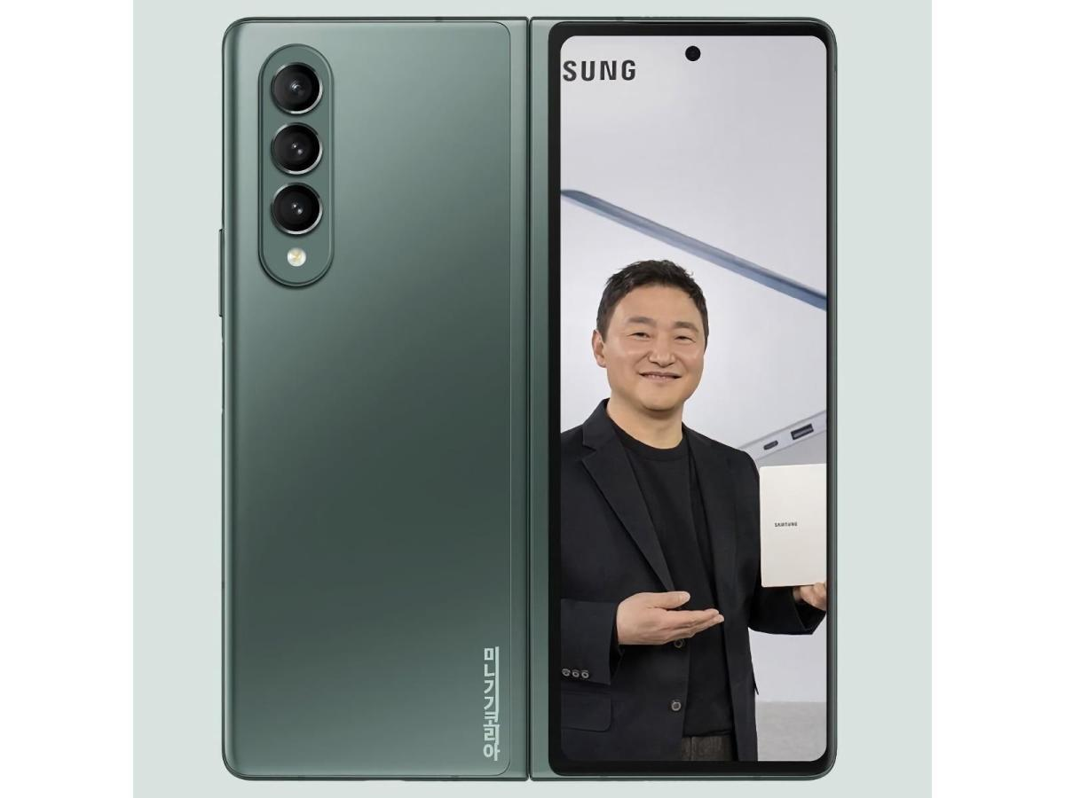 Alleged Samsung Galaxy Z Fold 3 for Unpacked event