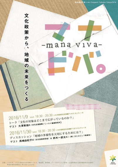 2017-04-17-1492393464-6571-flyer.png
