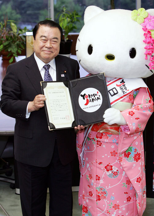 Sanrio, the company that created Hello Kitty, estimated that $800 million of