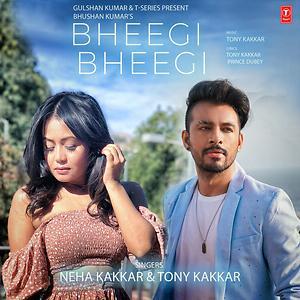 Bheegi Bheegi