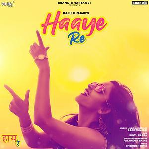 Haaye Re