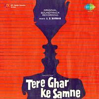 Dil Ka Bhanwar Kare Pukar