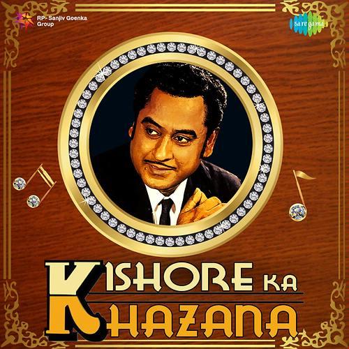Kishore Ka Khazana