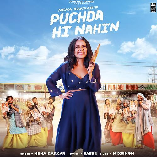 Puchda Hi Nahin