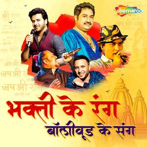 Bhakti Ke Rang Bollywood Ke Sang
