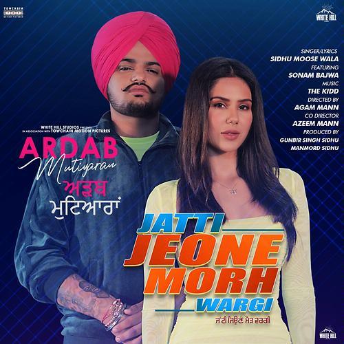 Jatti Jeone Morh Wargi