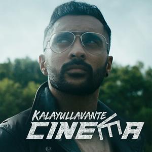 Kalayullavante Cinema