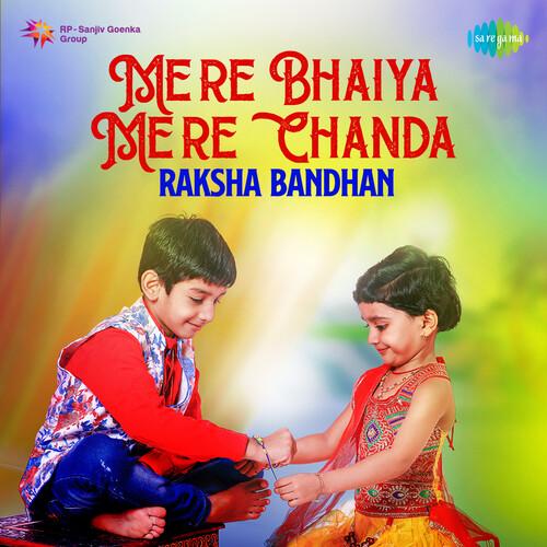 Mere Bhaiya Mere Chanda