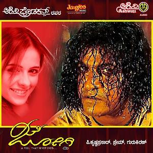 Celebrating 15 Years Of Kannada Blockbuster Jogi