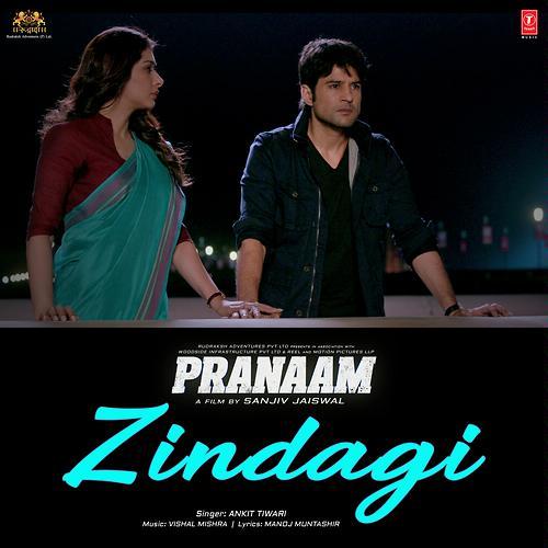 Zindagi (From