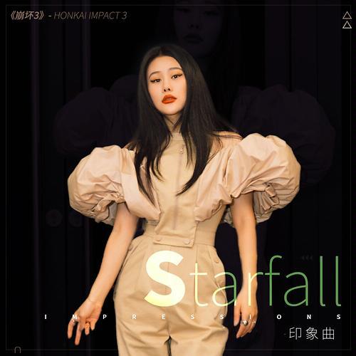 Starfall Honkai Impact 3rd Ost - Impressions