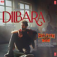 Dilbara (From