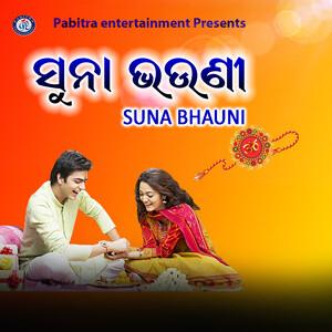 Suna Bhauni