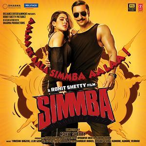 Simmba Cover