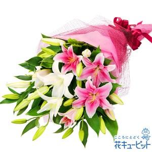 2色ユリの花束