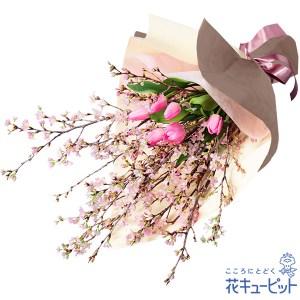 さくらの花とチューリップの花束