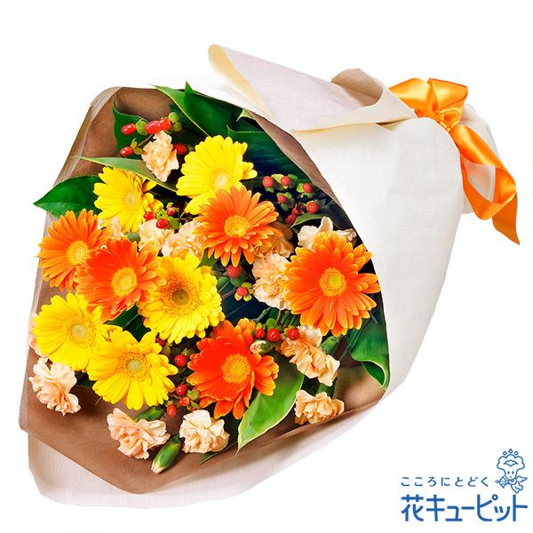 イエロー&オレンジガーベラの花束