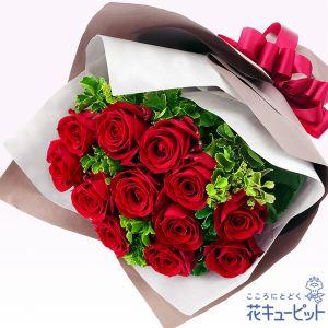 ダズンローズの花束