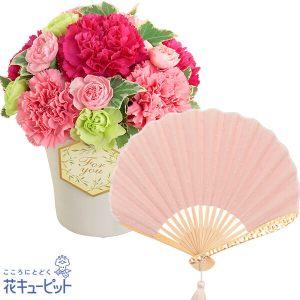 グラマラス(ピンク)と【西川庄六商店】minamo扇子
