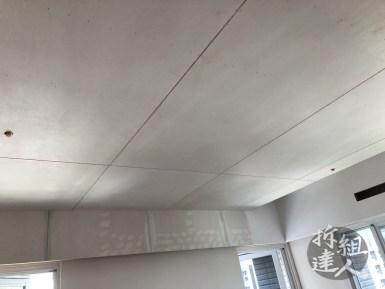 木作天花板板材接縫