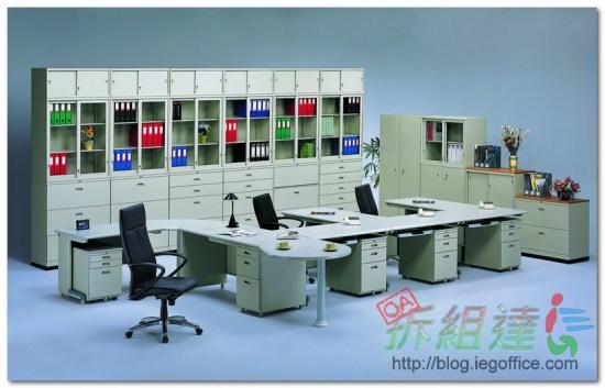 辦公家具-OA辦公室